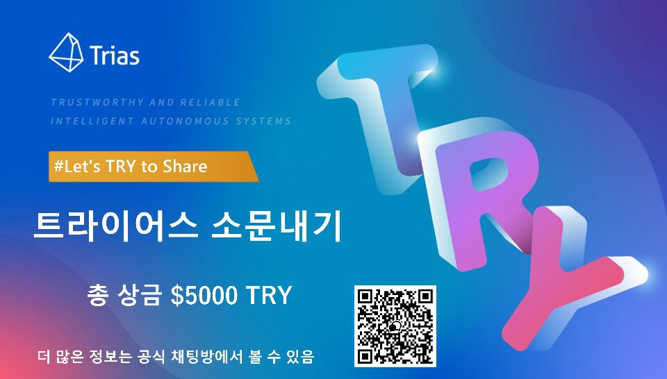 http://images.realtoken.co.kr/13/202003231308262069433015.jpg